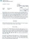 Odločba MKO št. 35402-16/2013/2 (PDF)